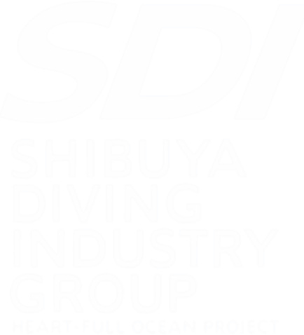 SDI SHIBUYA DIVING INDUSTRY GROUP